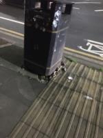 New bin needed  image 1-1023 Romford Road, Manor Park, E12 5NS