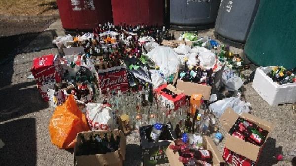 Cleared bottles around banks-Battle Square, Reading, RG30 1ER
