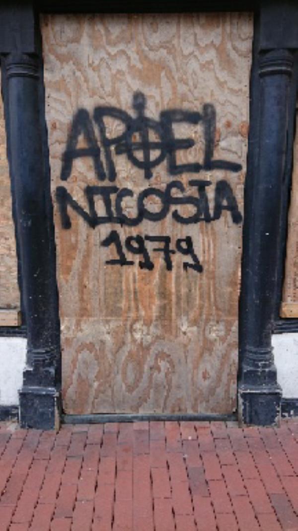 Graffiti -176 Friar Street, Reading, RG1 2DG