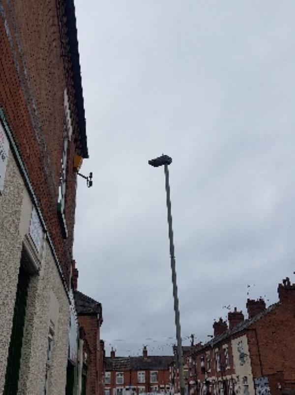 a car collided into the street light which has now been fixed however the light fixing is facing the wrong way  can you have this corrected please  Fernie Road-63 Cottesmore Rd, Leicester LE5 3LN, UK